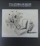 catalog 0o (1)